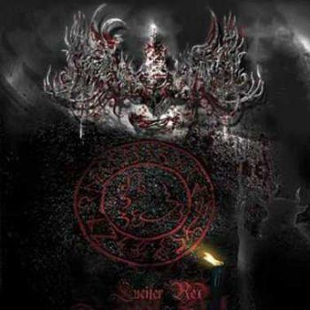 Темные силы кладбища