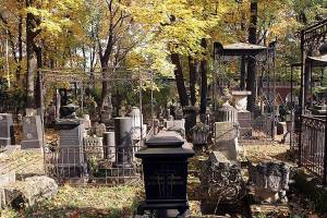 действие кладбищенского приворота
