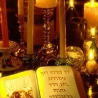 Отворот молитвами: как снять