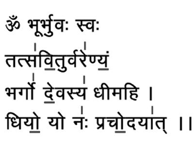 Мантры на санскрите