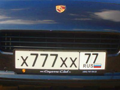 Нумерология номера машины