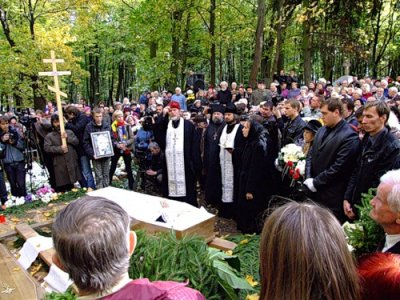Приметы и обычаи на похоронах