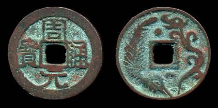 Обереги в виде монет