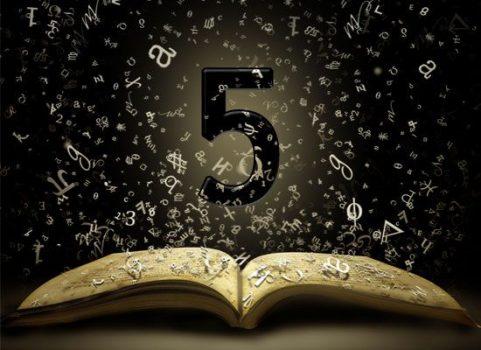 От числа пять идет задача о раскрытии личности в творчестве