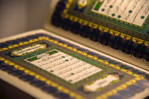 Молитвы читают в определенном порядке