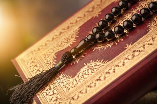 Молитвы из Карана