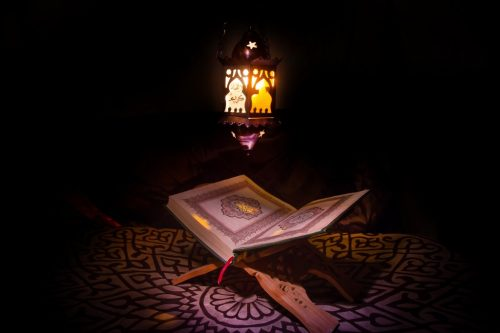 Снятие порчи и сглаза в исламе