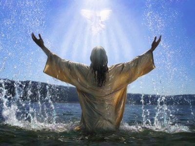 Обряд крещения взрослого человека