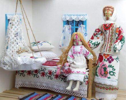 Начинка куклы разнообразная