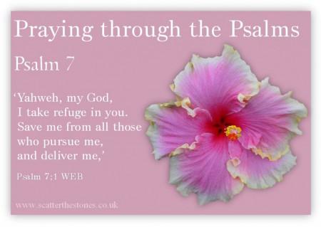 Защита в молитве