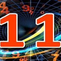 Люди с числом 11 способны вдохновлять