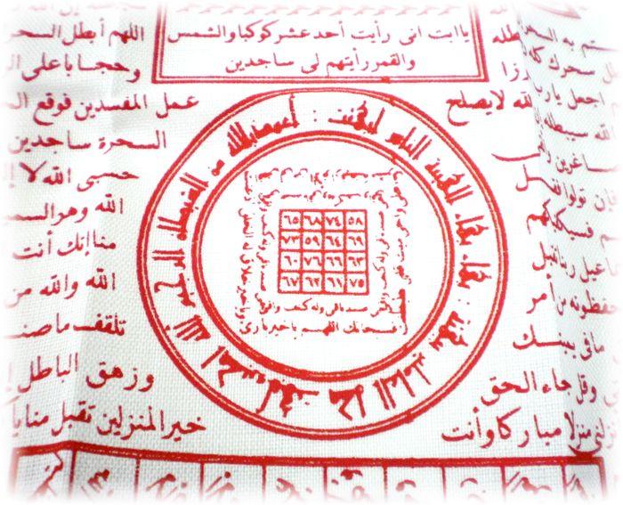 Фотографию необходимо спрятать в Коран