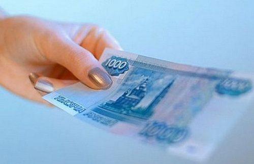 Купюра с самым мощным денежным кодом будет служить вашим талисманом