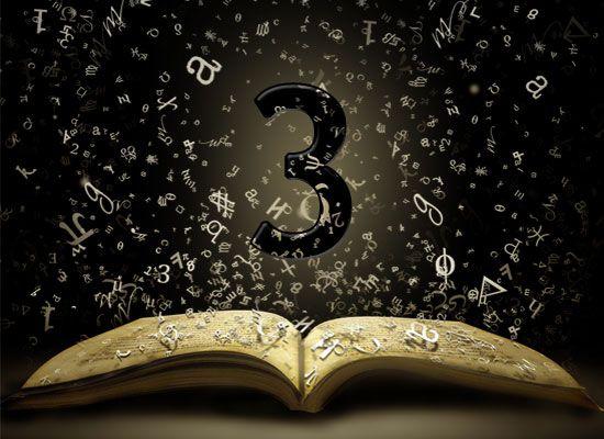 Число жизни три наделяет человека многогранными способностями