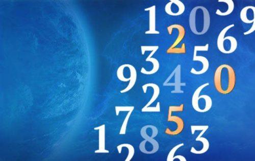 Каждое из чисел трактуется по своему