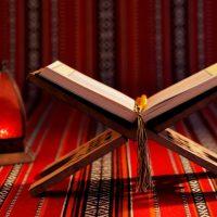 Исламская сура от порчи и сглаза
